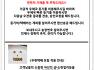 금니시세/ 금니가격/ 금니매입 가장 좋은 가격~!!