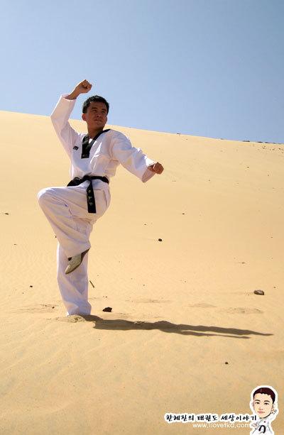 모래 사막에서 태권도복을 입고 촬영하던 날