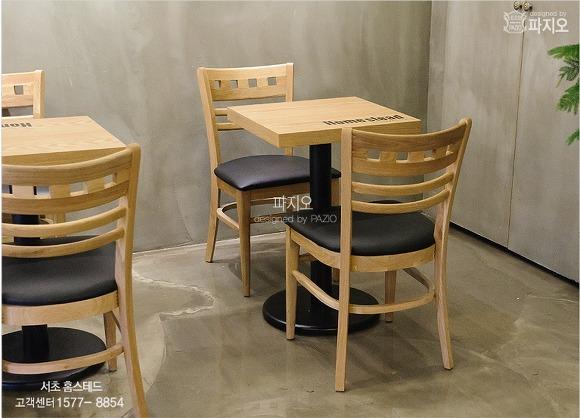 [업소용가구]★PY-021 홈스테드★커피숍가구,카페테이블,커피숍 ...