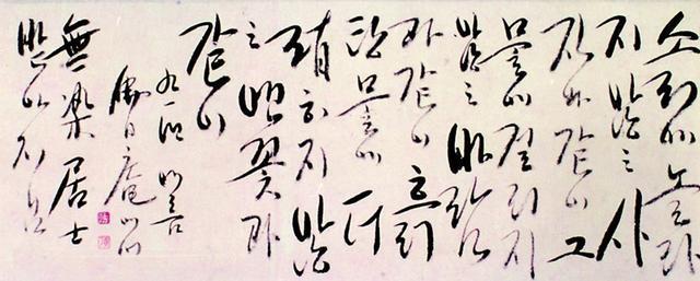 108배 명상 음악과 법정스님 /세월과 인생