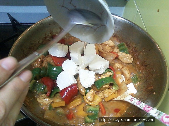 강황밥 만들기12