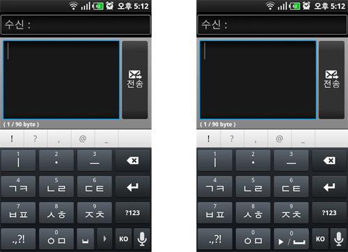 Smart Keyboard Forum • View topic - Korean T9 keyboard input