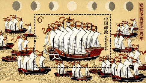 정화하서양(鄭和下西洋)의 최종목적은 무엇인가?