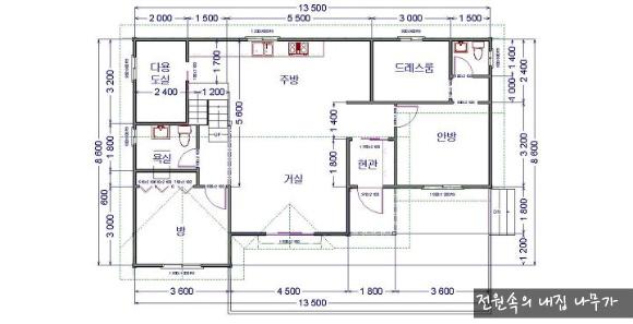 30평 형 주택 목조주택.