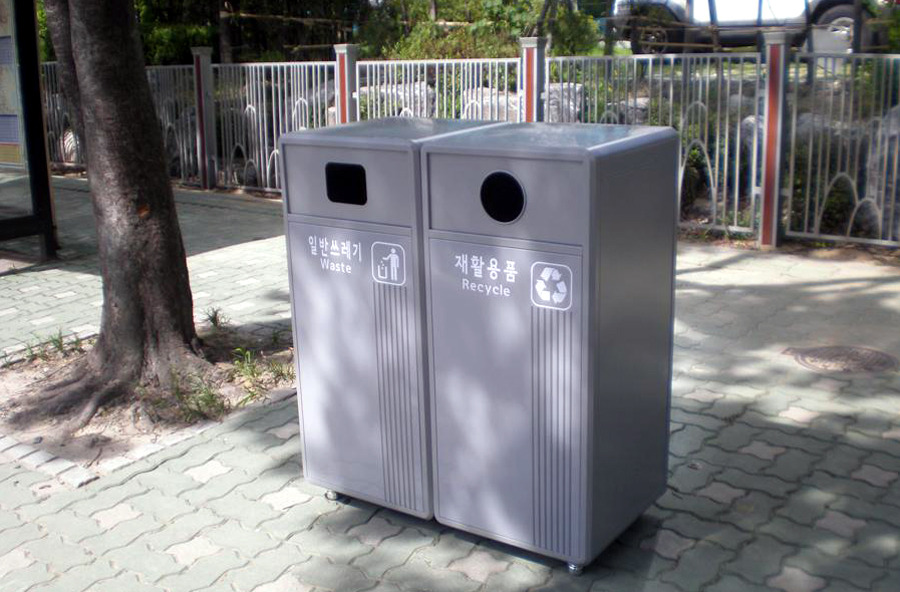거리쓰레기통 설치