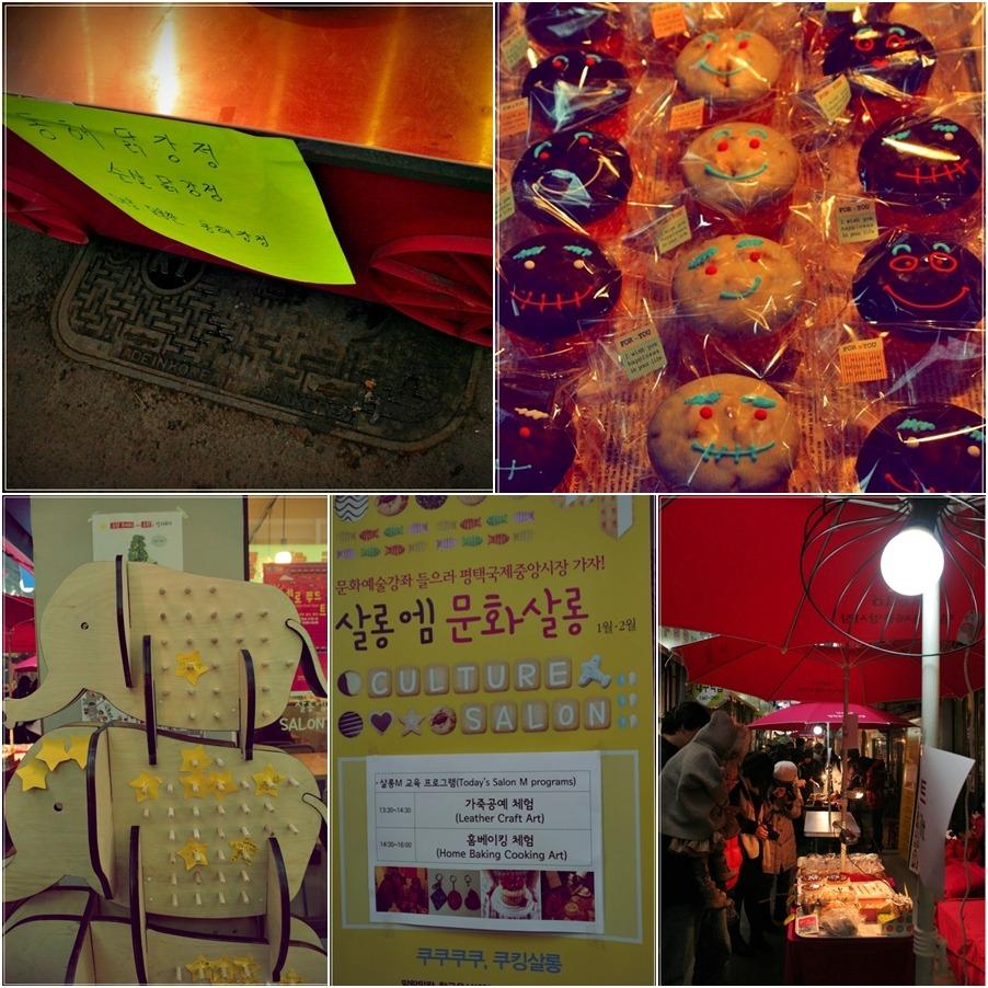 닭강정, 머핀등을 파는 먹거리 가게들의 여러 모습