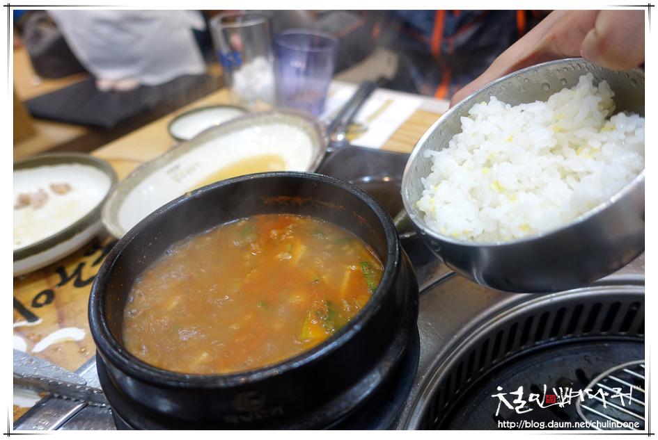 [울산식당] 맛찬들3.5왕소금구이-생삼겹살.목살.직원이구워줌(삼산동)
