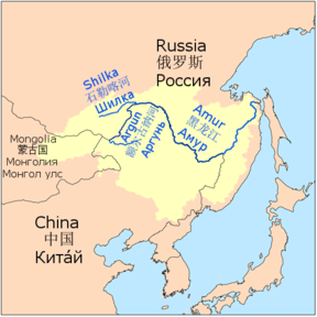 중국은 어떻게 흑룡강 출해구(出海口)를 상실했는가?