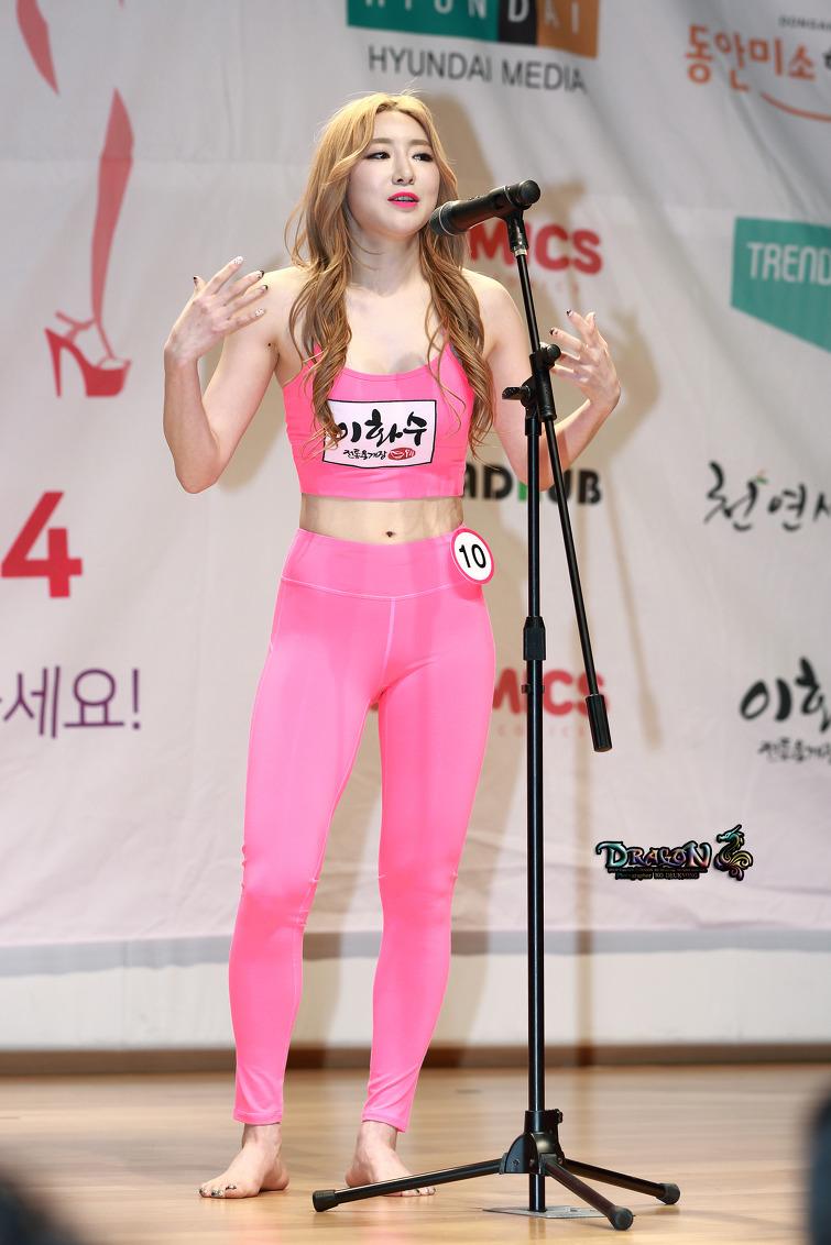 """2017 미스 섹시백 """"개그우먼 이한별  미스 섹시백에 도전하다."""