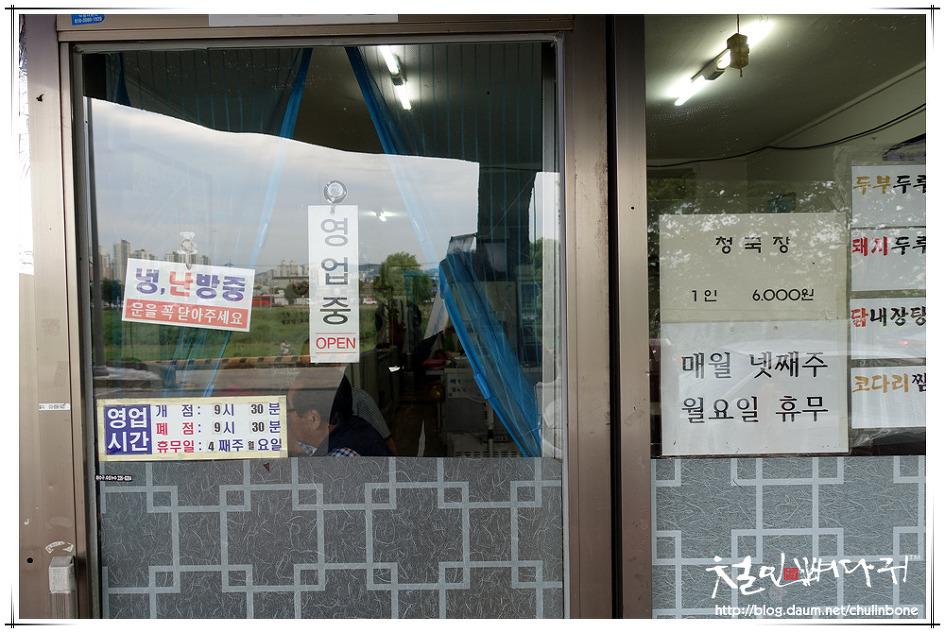 [대전식당] 천변실내마차-민물새우수제비(중구.중촌동)