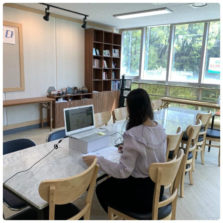 자원봉사수요처 관리자 인증교육 온라인(실시간)으로 진행