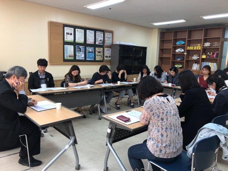 2018년 1차 광명학온네트워크팀 사례관리 수퍼비전