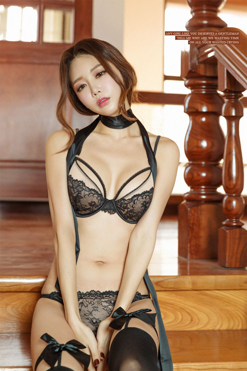 hot Korean girl in sexy lingerie